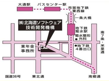 会社案内 株 北海道ソフトウェア技術開発機構